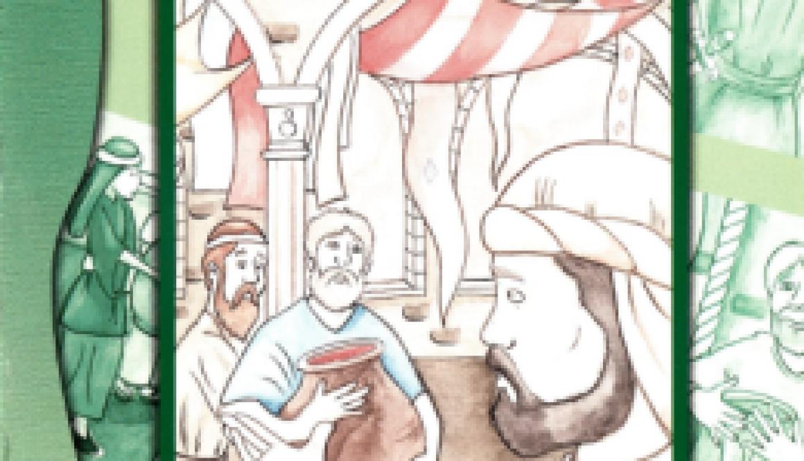 capa_livro_UMA_FESTA_DE_CASAMENTO_Colecao_Milagres_de_Jesu_ Ismael_do_Santos